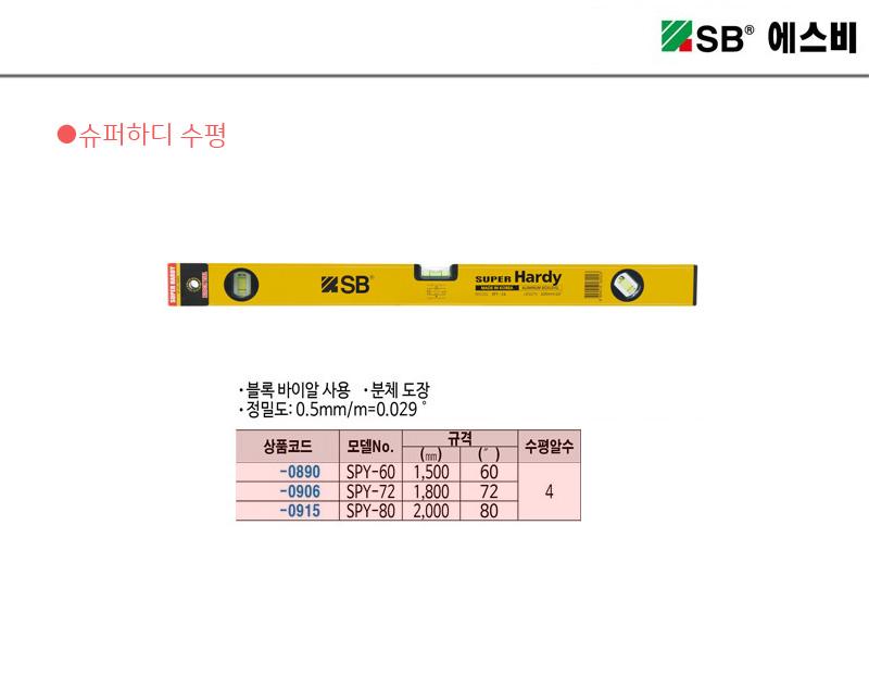 SB-4210890.jpg